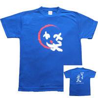 ドライTシャツ-Cライン(男女兼用)/コバルトブルー