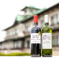 蒲郡クラシックホテル ソムリエセレクト白・赤ワインセット