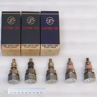 送信管 2C39(Used) 1本毎の販売価格です