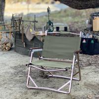 Hanpty Deco CF Chair Fabric kit