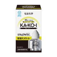 STRONTEC屋外用蚊よけ KA・KO・I 取替えボトル
