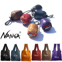 NANGA POCKETABLE ECO BAG