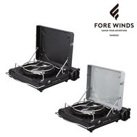 FORE WINDS LUXE CAMP STOVE