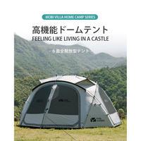 MOBI GARDEN 遮光ドームテント ROYAL CASTLE