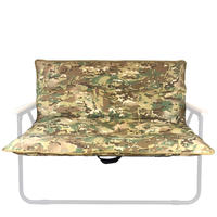 OWLCAMP Multi-terrain camouflage double-chair cover (no bracket)