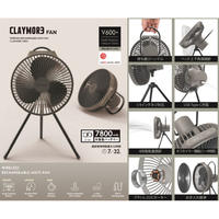 CLAYMORE FAN V600+
