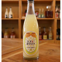 ユズホワイト 720ml /  寒紅梅酒造
