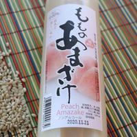 桃のあまざけ 500ml / 梅ヶ枝酒造