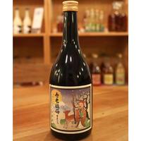 寿老福梅 720ml / 河内ワイン