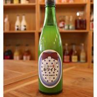 ニューホワイト梅酒 720ml / 寒紅梅酒造