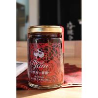 梅と薔薇のミックスジャ ム150g / 奥出雲薔薇園