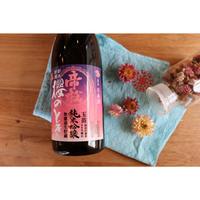 【春数量限定】 櫻のとき 純米吟醸生貯蔵  720ml / 松岡醸造