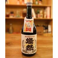 【 金賞受賞 】燦然 特別純米 雄町 720ml / 菊池酒造