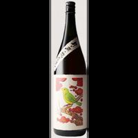 月ヶ瀬の梅原酒/八木酒造