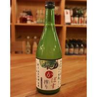 かぼす搾り 720ml / 浪乃音酒造