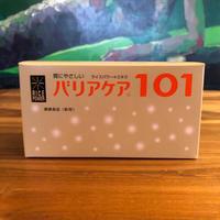 バリアケア 101 10ml×15本 / 一宮酒造