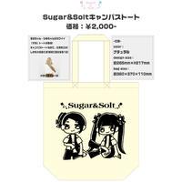 【サイン付き】Sugar&Soltキャンパストート