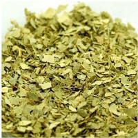 バナバ茶 オリジナル焙煎