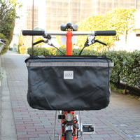 BROMPTON Basket Bag [Dark Grey]