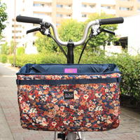 BROMPTON Basket Bag 23L [Liberty]