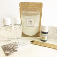 ≪オーガニッククレイ≫  フルボディソープキット (選べる4種の香り♪)