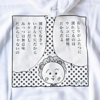 "LABRAT / LABRAT×coji coji ""ass"" hoodie (White)"