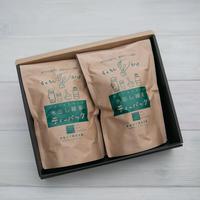 水出し緑茶2本セット