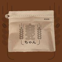 【価格改定💥】麦ちゃん(1L分煮出しバッグ × 4)