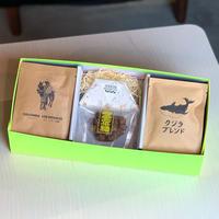 【バラエティギフト】ワンダフォーセット:ドリップバック+金平糖+チョコ