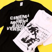 CINEMA dub MONKS 20th ANIVERSARY 〜旅への誘い〜tour goods s/s tee