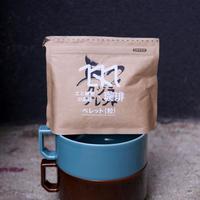 [土と植物の薬膳 × 珈琲 ] ▪️ペレット(粒)