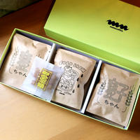 ギフトボックス⑦[サマーギフト:水出しコーヒー+麦ちゃん+麦子ちゃん+金平糖]