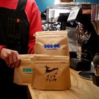 ②ノミン (飲んでみんしゃい) ロースターオススメコーヒー豆 [150g x 3pac]
