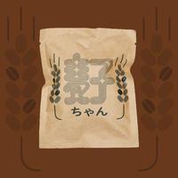 麦子ちゃん(1L分煮出しバッグ)