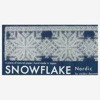 SNOWFLAKE Nordic #01  Snow