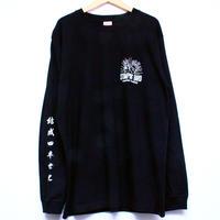 25th L/S Tシャツ(黒)
