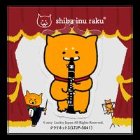 楽器アクリルキーホルダー[木管楽器②]