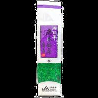 緑茶【梅】