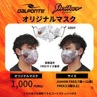 Dalponteオリジナルマスク(GRAY)