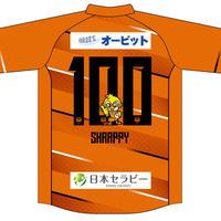 【大人・子ども】シュラッピーレプリカユニフォーム(オレンジ)