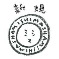 2020年度ミシマ社サポーター(新規)