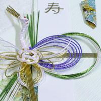 御祝儀袋(緑) 一般・婚礼お祝用