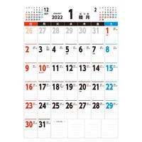 B3神宮館カレンダー 2022