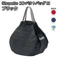 Shupatto(シュパット)コンパクトバッグM  全4色