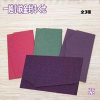 一越鮫小紋金封ふくさ 紫 ※慶弔兼用・男女兼用