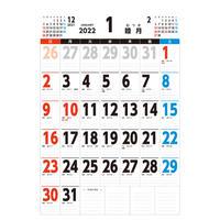 A2神宮館カレンダー 2022