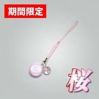 桜水琴鈴 ◇季節限定商品◇
