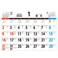 A4神宮館カレンダー 2022