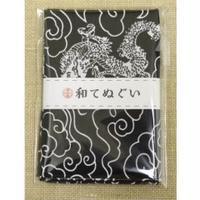 小紋調和手拭 龍1440-9
