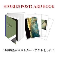 【守也オリジナルグッズ】『STORIES』ポストカードブック